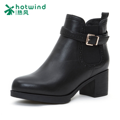 Coarse with hot ladies high heel winter boots suede leather casual shoes short boots H84W5423