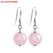Stone love affair of Furong pink crystal earrings holiday gifts