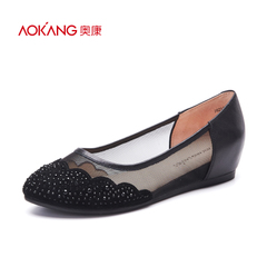 Aokang shoes spring 2016 new shining rhinestone Sheepskin light high shoes comfort women's singles