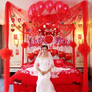 创意婚房布置花球浪漫婚礼用品结婚装饰拉花婚庆用品套餐卧室新房
