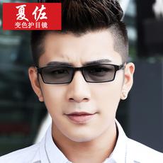 变色眼镜男大脸防辐射电脑护目镜TR90眼镜架配平光近视眼镜片8049