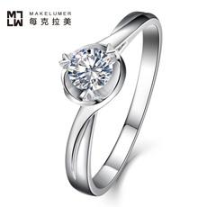 MAKELUMER/每克拉美情意绵绵 18K金钻石女钻戒求婚结婚