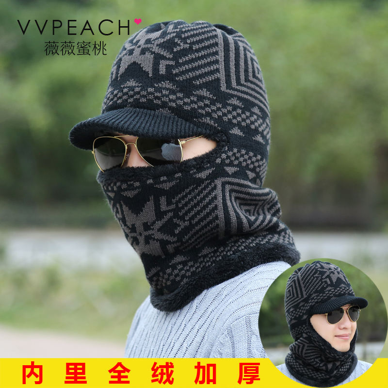 冬季骑车户外防寒保暖男士针织帽子防风帽围脖护颈连体套头毛线帽