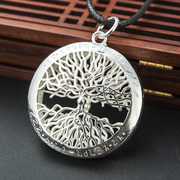 Thai Silver 925 Silver Joker ladies casual retro fashion pendant filigree pendant wave