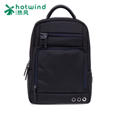 2016 men's simple and fashionable laptop bag shoulder bag of hot air men's fashion casual backpack men B52M6173