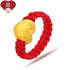 黄金红绳戒指 本命年路路通转运珠心形戒指男女款情侣指环不掉色