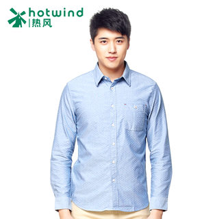 Hot spring spring men's wear men's Oxford shirt collar leisure shirt 02W5106