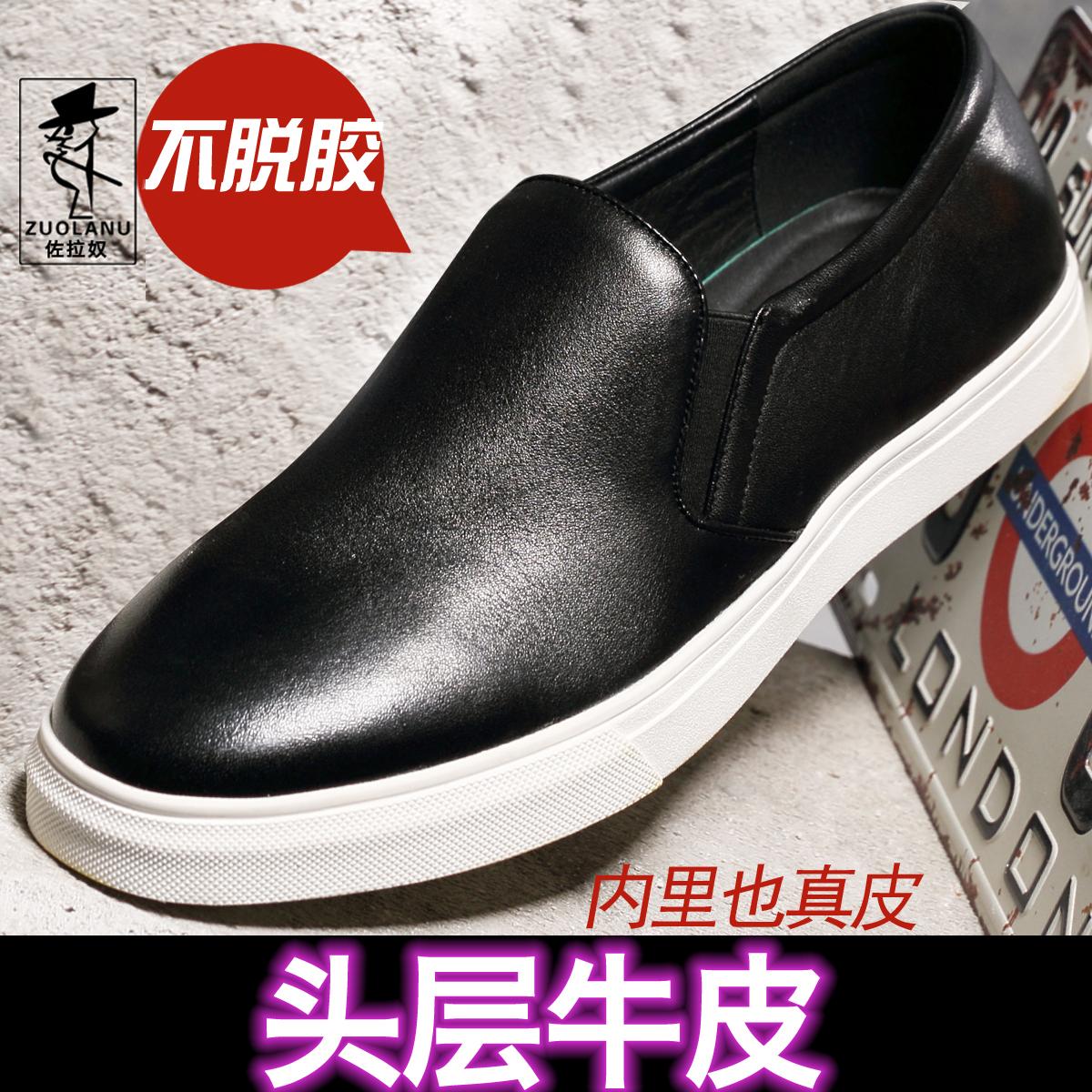 乐福鞋冬季潮鞋懒人板鞋韩版一脚蹬男鞋真皮男士鞋子休闲皮鞋百搭