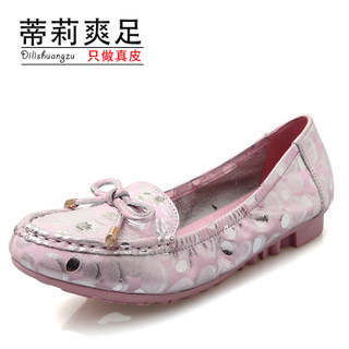 Tilly cool foot 2015 spring new flat, shallow mouth shoes shoes shoes leather shoes peas mother lazy man shoes