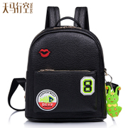 2015 summer casual College backpack coat of arms bags high Korean junior high school students ' school bags bulk travel backpack