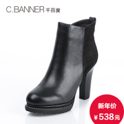 C.BANNER/for thousands of new 2015 winter stitching thick leather/Sheepskin boots with boot A5506410