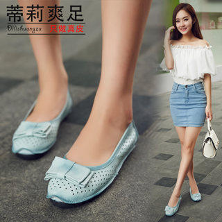Tilly cool foot 2015 MOM and super soft and comfortable leather bow shoes flat bottom hole drive pregnant women shoes