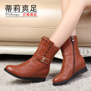 Tilly cool foot 2015 new autumn and winter in the first layer of leather boots fashion flat women's shoes with round head rivets Martin boots