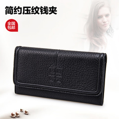 Miss evening thinking 2015 new wallet-simple leather cover around wallet embossed bulk bill clips