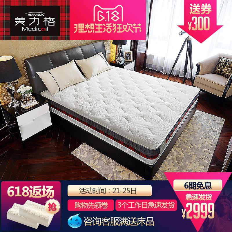 美力格床垫质量好吗,耐用吗