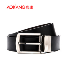 Aucom belts men's leather pin rotating dual-use multi-purpose youth jeans belt men's belt