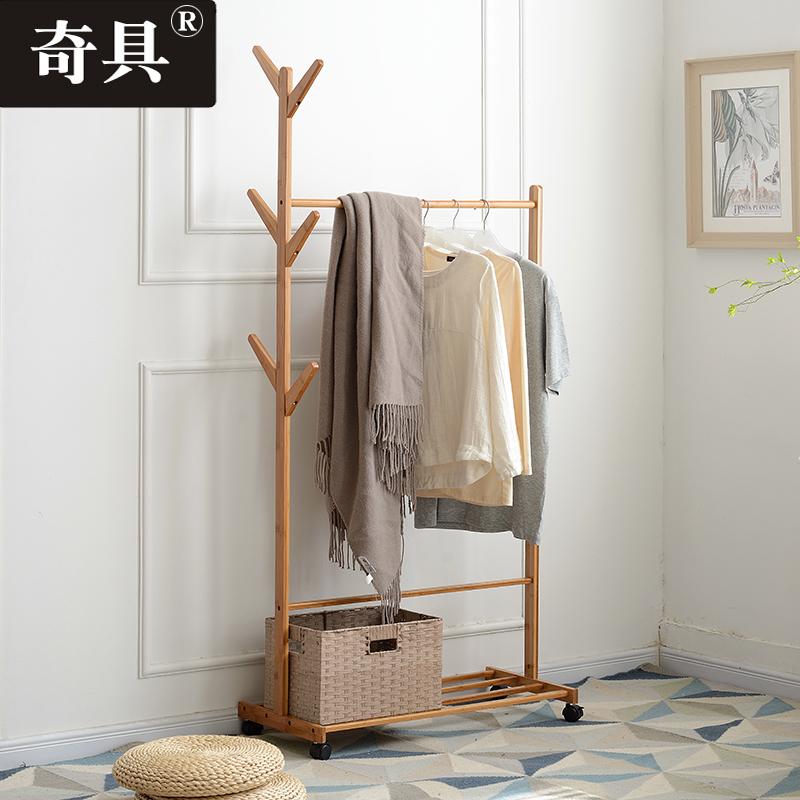 奇具 简易衣帽架创意客厅挂衣架实木落地衣服架子卧室木质收纳架