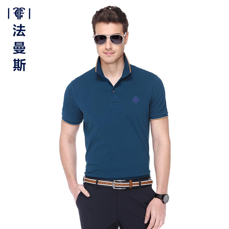 法曼斯2015夏季新款男士短袖纯棉t恤 翻领时尚商务男装t恤纯色