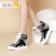 Fall/winter shoe shoebox casual sneaker wave Korean band high platform shoes 1115505005