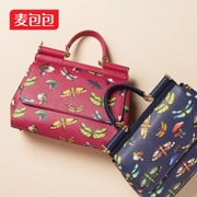 Wheat bags 2015 mushrooms Butterfly series-cover bag slung one-shoulder fashion printing package Korean wave package