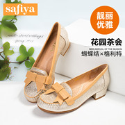 2015 new shine Glett asakuchi Sophia low bow women's shoes SF51110036