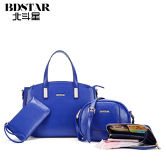 Big Dipper bag 2015 winter summer new fashion handbags bun baodan shoulder bag clutch bag Messenger bag