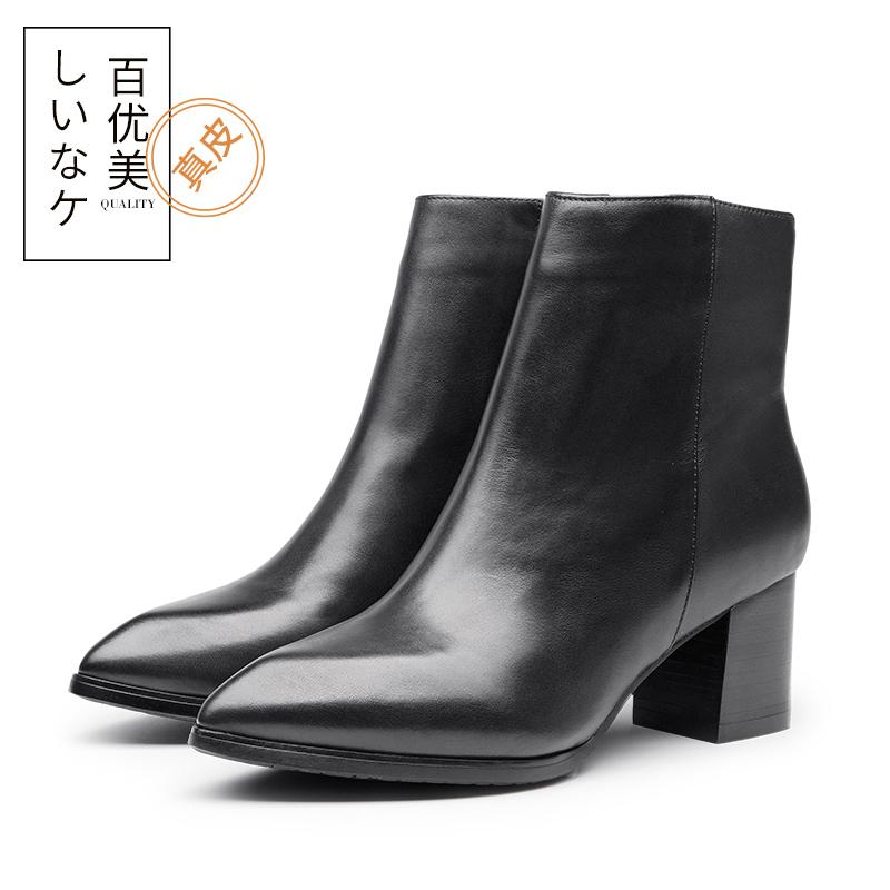 百优美2016秋季新品真皮及裸靴女马丁靴小尖头粗跟切尔西靴短靴女