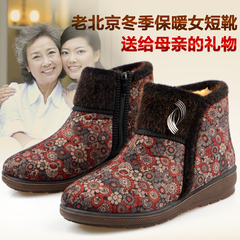 Old Beijing cloth shoes women's shoes in winter thickened laolaiqiao side zip shoes anti-skid shoes flat heel Lady shoes
