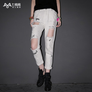 Seven space space OTHERCRAZY2015 spring new graffiti prints washed ripped white jeans women