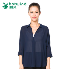 In the hot spring and autumn new ladies lace shirt long sleeve two piece chiffon shirt long shirt 03H5407