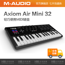 M-AUDIO Axiom air mini 32 32键专业编曲midi键盘