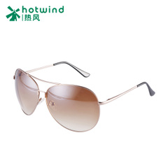 Hot summer new men's box frog mirror sunglasses stylish sunglasses 86W01500