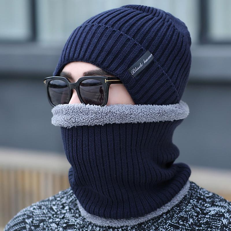 帽子男鼕天保暖毛線帽韓版戶外鼕季潮針織棉帽男士青年護耳包頭帽