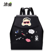 Bathe fish 2015 new handbags fashion trend for fall/winter print backpack Europe style fashion backpack school bag