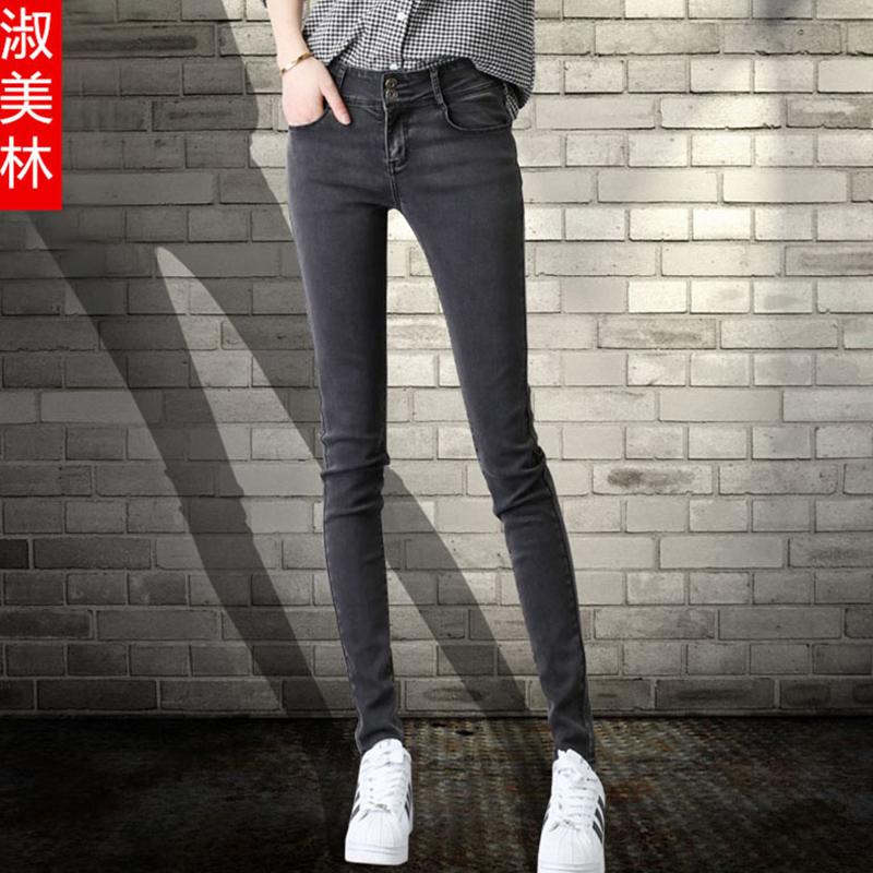 黑色牛仔裤女2017秋装新款韩版高腰长裤显瘦春秋小脚铅笔裤子女夏
