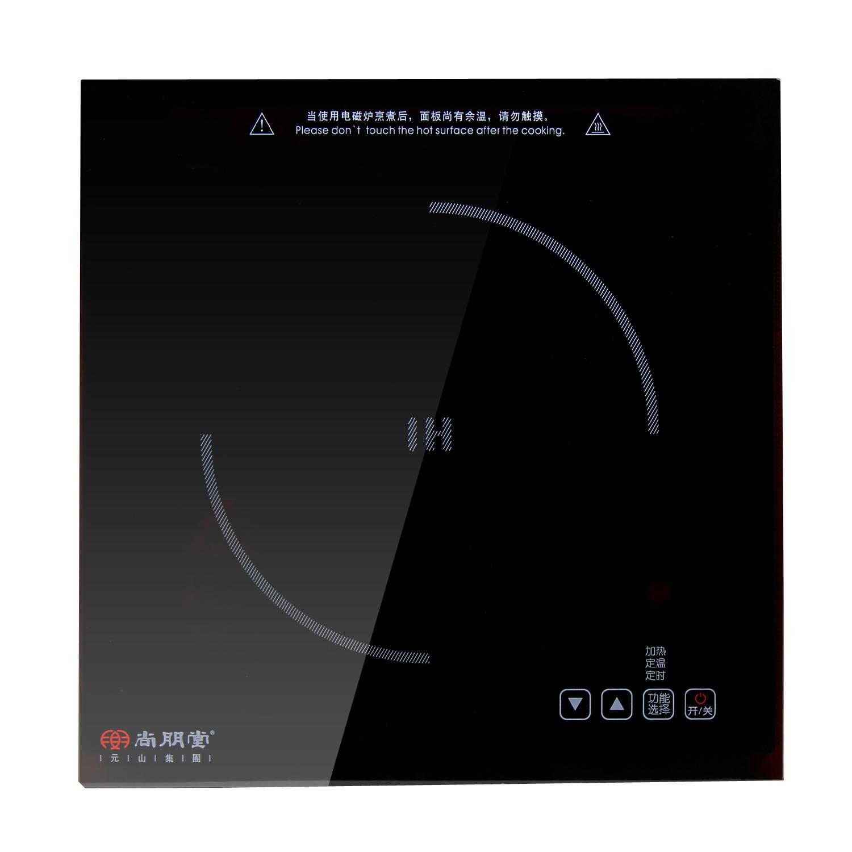 Sunpentown/尚朋堂 YS-IC22B06T电磁炉质量好?耐用吗