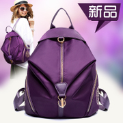 Sky nylon backpack girl Korean version flows waterproof ladies casual backpack Oxford College students portable