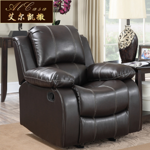 Multifunctional first-class space capsule leather manual double three-person rocking chair sofa living room combination residential furniture
