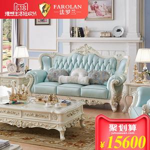 法罗兰欧式沙发 奢华真皮实木雕花 别墅客厅家具整装123组合813