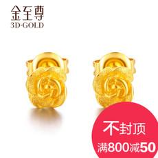 金至尊 足金玫瑰花耳钉 黄金时尚女款耳环 花卉耳钩(计价)