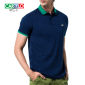 Cartelo Me's Solid Color Polo