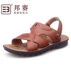 State Championship 2015 men's casual sandals in the summer end of the first layer of breathable non-slip soft leather sandals and comfortable
