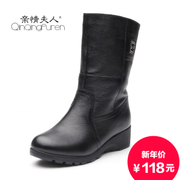 Winter in tube pan in the shoes of the elderly mother shoes leather and cashmere warm wedges boots skid boot