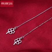 Spring Festival in a four-leaf clover tramline female Japanese and Korean long simple tassels gift 925 Silver jewelry earrings are hypoallergenic