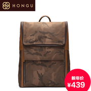 Honggu Hong Gu 2015 counter genuine new European fashion casual trend of men's sports backpack 6235