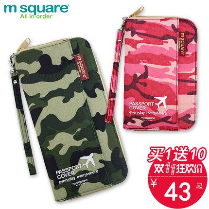 正品 M square护照包多功能出国旅行证件包机票证件收纳包护照夹