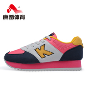 Kang step increase of designer shoes for fall/winter shoes Korean sport shoes women's shoes, thick-soled platform shoes and leisure shoes