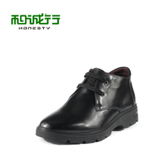 He Chenghang and 2015 winter leather business casual shoes, high shoes, men's shoes of England tide 0600359
