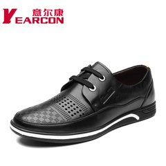 Erkang authentic men shoes spring/summer fashion cowhide lacing leather breathable casual shoes men shoes