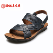 Authentic spider King men sandal casual fashion openwork shoes suede leather Sandals dual-use